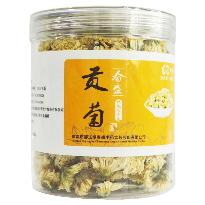 春之盛 贡菊 40g/安徽