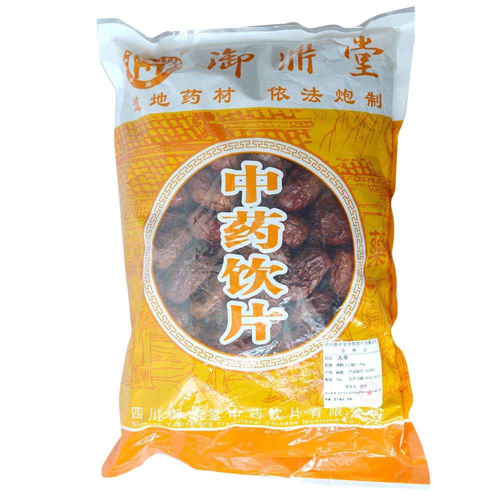 大枣(和田) 新疆/净制.二级/1kg/袋